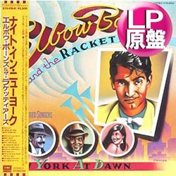 画像1: ELBOW BONES / ナイト・イン・ニューヨーク (LP原盤/全10曲) [◎中古レア盤◎海外高値!帯付美品!フリーソウル名盤!]