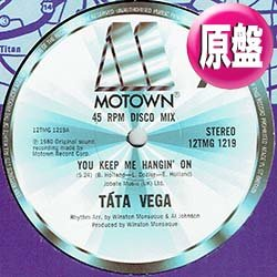 """画像1: TATA VEGA / YOU KEEP ME HANGIN ON (英原盤/全2曲) [◎中古レア盤◎貴重!英国のみ12""""!レア・グルーヴ2発!]"""