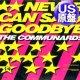 THE COMMUNARDS / さよならは言わないで (米原盤/ロングMIX) [◎中古レア盤◎33回転US原盤!7分52秒MIX!]