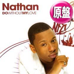 画像1: NATHAN / DO WITHOUT MY LOVE (原盤/REMIX) [ 中古レア ...: http://www.nastystreet.net/product/11955