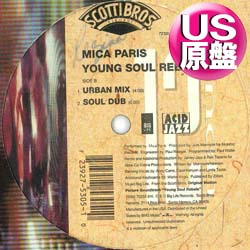 Mica Paris - Young Soul Rebels (Remix)