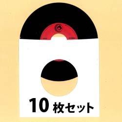 画像1: 7incレコード用 紙製内袋 インナースリーブ (白色/10枚セット) [■備品■お手軽な10枚単位!大事なレコードの保存に!]