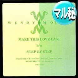 画像1: WENDY MOTEN / MAKE THIS LOVE LAST (希少音源/全2曲) [■廃盤■激レア!滅多に無し!貴重なマル秘内容版!]