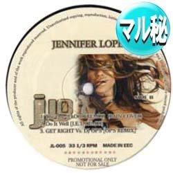 画像1: JENNIFER LOPEZ / THE ONE & DO IT WELL (マル秘MIX/全3曲) [■廃盤■超希少音源!3曲全てマル秘MIX!]