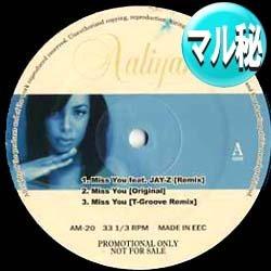画像1: AALIYAH / MISS YOU & AT YOUR BEST (マル秘MIX/全2曲) [■廃盤■希少!お宝音源!マル秘MIX!]