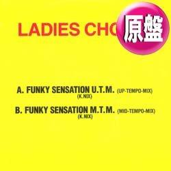 画像1: LADIES CHOICE / ファンキー・センセーション (原盤/REMIX) [◎中古レア盤◎希少音源!80's中期のファンキーカバー!英国のみ!]