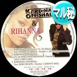 画像1: KARDINAL.O & RIHANNA / NUMBER ONE (マル秘MIX/6VER) [■廃盤■衝撃のマル秘RMIX!超希少音源!]