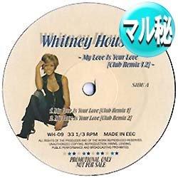 画像1: WHITNEY HOUSTON / MY LOVE IS YOUR LOVE (マル秘MIX/4VER) [■廃盤■フロア圧巻のマル秘MIX!超希少音源!]