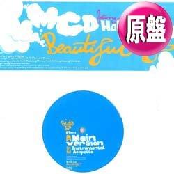 """画像1: MCD / BEAUTIFUL DAY (英原盤/3VER) [◎中古レア盤◎お宝!少量生産!あの""""93 TIL INFINITY""""カバー!]"""