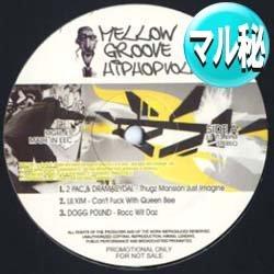 画像1: V.A / MELLOW GROOVEヒップホップ第11弾 (希少音源/全6曲) [■送料無料■マル秘希少音源!お宝の第11弾!]