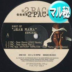 画像1: 2 PAC / ベストオブ・DEAR MAMA (マル秘MIX/6VER) [■廃盤■お宝音源!2005年、2007年マル秘MIX!]