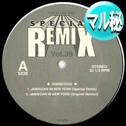 画像1: SHINEHEAD / ジャマイカン IN N.Y. & TRY MY LOVE (マル秘MIX) [■廃盤■激レア!豪華2曲のマル秘MIX!]