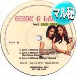 画像1: BRICK & LACE / LOVE IS WICKED (マル秘REMIX/全2曲) [■送料無料■1番人気!マル秘REMIX!超希少音源!]
