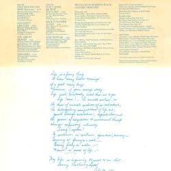 画像2: ROBERTA FLACK / ダニーに捧ぐ (LP原盤/全7曲) [◎中古レア盤◎貴重!帯付き!海外高値!最後のデュエット!]