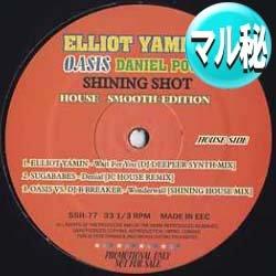 画像1: DANIEL POWTER / BAD DAY (マル秘MIX/全6曲)  [■廃盤■マル秘REMIX!全6曲!ELLIOT YAMINも!]