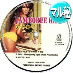 画像1: V.A / JAMBOREE HITS VOL.1 (マル秘REMIX/全6曲) [■廃盤■マル秘REMIX!超希少音源!]