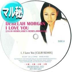 画像1: DEBELAH MORGAN / I LOVE YOU (マル秘MIX) [■廃盤■激レア!幻のマル秘MIX!結婚式定番!]