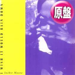 画像1: JACKIE MOORE / 雨にお願い (原盤/2VER) [◎中古レア盤◎鬼レア!マニア歓喜!フィル・コリンズ名曲グラビ!]