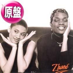 画像1: ZHANE / VIBE (英原盤/REMIX) [◎中古レア盤◎希少!別内容の英国版!R&BハウスMIX入り!]