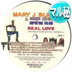 画像1: MARY J. BLIGE / REAL LOVE (マル秘REMIX) [■送料無料■マル秘REMIX!超希少音源!]