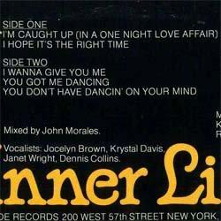 画像2: INNER LIFE / I WANNA GIVE YOU ME (LP原盤/全5曲) [◎中古レア盤◎激珍のポルトガル原盤!LPオンリー音源が人気!]
