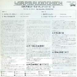 画像2: SALSOUL ORCHESTRA / サルソウル3001 (ミニLP原盤/全4曲) [◎中古レア盤◎海外超高値ジャケ付!ジャパン特別企画!]