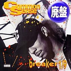 """画像1: COMMON SENSE / BREAKER 1/9 (REMIX/6VER) [■廃盤■お宝美A級品!大ネタ""""BETWEEN THE SHEETS""""使い!]"""