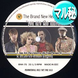 画像1: BRAND NEW HEAVIES / YOU ARE THE UNIVERSE (マル秘MIX) [■廃盤■超希少!マル秘REMIX!お宝音源!]