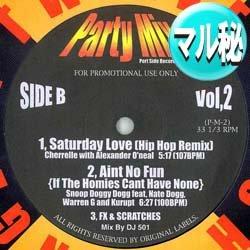 画像1: CHERRELLE / SATURDAY LOVE (マル秘MIX/全4曲) [■廃盤■希少音源!マル秘REMIX!]