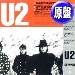 画像1: U2 / ニュー・イヤーズ・デイ (原盤/全2曲) [◎中古レア盤◎お宝!帯付き美品!年越し定番!日本独占版!フランソワMIX!]