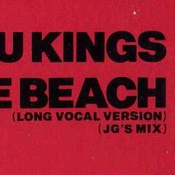 画像2: AFRIKA & THE ZULU KINGS / THE BEACH (原盤/JG'S REMIX) [◎中古レア盤◎コレが原盤!必殺「ジャパンREMIX」!]