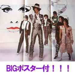 画像2: PRINCE / パープル・レイン (LP原盤/全8曲) [◎中古レア盤◎コレは当時の原盤!ポスター付!名盤!]
