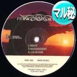 画像1: PRINCE MARKIE DEE / ベスト集 (マル秘音源/全6曲) [■廃盤■お宝!希少音源!超メロウ大ネタ使い!]