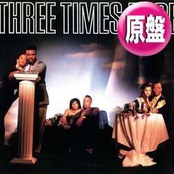 画像1: THREE TIMES DOPE / 10 LIL' SUCKA EMCEEZ (原盤/全2曲) [◎中古レア盤◎正真正銘のUS原盤!「10人のインディアン」使い!]