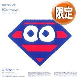 画像1: RIP SLYME / TAKE IT EASY (全2曲) [■限定■ファン歓喜!映画主題歌!新曲2曲がジャケ付12INCで!]