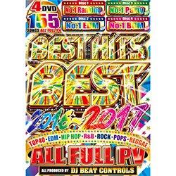 画像1: DJ BEAT CONTROLS / BEST HITS BEST 2016〜2017 (4枚組DVD/全155曲) [■国内定価■毎年爆売れ!店頭人気NO1の年間ベスト!]