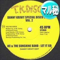 画像1: GWEN MCCRAE & KC & THE SUNSHINE BAND / MOVE ME BABY (新エディット/全2曲) [■限定■DANNY.Kの新EDITI!豪華2曲!]