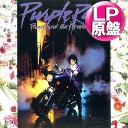 画像1: PRINCE / パープル・レイン (LP原盤/全8曲) [◎中古レア盤◎コレは当時の原盤!ポスター付!名盤!]