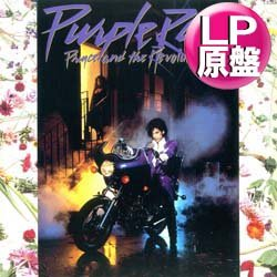 画像3: PRINCE / パープル・レイン (LP原盤/全8曲) [◎中古レア盤◎コレは当時の原盤!ポスター付!名盤!]