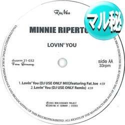 画像1: MINNIE RIPERTON / LOVIN' YOU (マル秘MIX/全2曲) [■廃盤■貴重な美品!レア音源!「ラビン・ユー」のマル秘MIX!]
