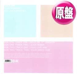 画像1: YOJO WORKING / HOLD ON (原盤/4VER) [◎中古レア盤◎コレは原盤!皆で歌おう!踊ろう!]