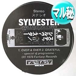 画像1: SYLVESTER / OVER & OVER (国内プロモMIX) [■限定■LIMITED!超希少音源!マル秘REMIX!]