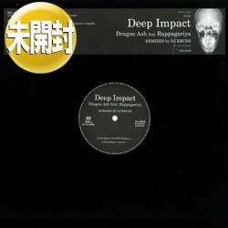 画像1: DRAGON ASH / DEEP IMPACT (原盤/DJ KRUSH MIX) [◎中古レア盤◎滅多に無し!未開封新品!ソニーCMソング!]