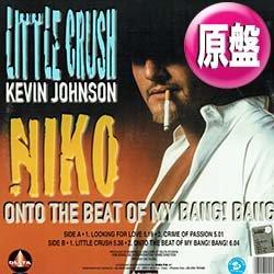 画像1: KEVIN JOHNSON / LOOKING FOR LOVE (伊原盤/全4曲) [◎中古レア盤◎ナント新品!大人気ユーロビート4曲入り!]