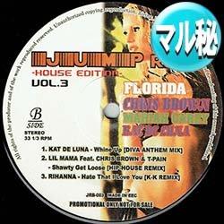 画像1: V.A / JUMP R&Bハウス第3弾 (マル秘MIX/全6曲) [■廃盤■超希少!全曲マル秘R&Bハウス!]