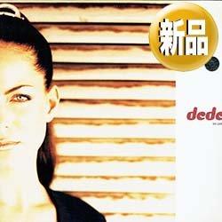 画像1: DEDE / MY LOVER (原盤/REMIX) [◎中古レア盤◎奇跡の新品!マニア人気がコレ!]