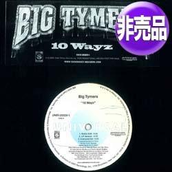 画像1: BIG TYMERS / 10 WAYZ (非売品/3VER) [■廃盤■なんと奇跡の新品!コレは本物!子供コーラスのアレ!]