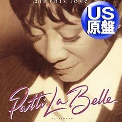 画像1: PATTI LABELLE / ALL THIS LOVE (米原盤/REMIX) [◎中古レア盤◎コレは原盤!デバージ名曲カバー!]