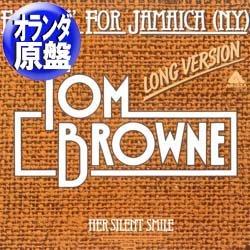 画像1: TOM BROWNE / FUNKIN' FOR JAMAICA (和蘭原盤/全2曲) [◎中古レア盤◎レア!オランダ版ジャケ!4分40秒MIX!]