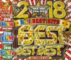 画像1: DJ YOU★330 / 2018 BEST BEST BEST (2枚組/全85曲) [■国内定価■待望の2018ベスト!長く聴けちゃう新感覚MIX!]